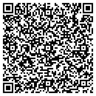 QR-код с контактной информацией организации АВТОТРАНС, ЗАО