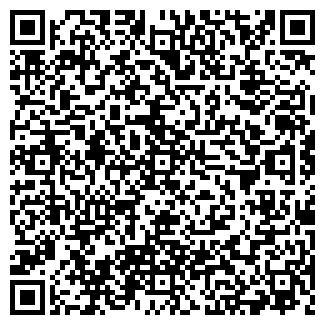 QR-код с контактной информацией организации ОПС ЕРЫКЛА