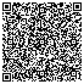 QR-код с контактной информацией организации ШКОЛА № 390