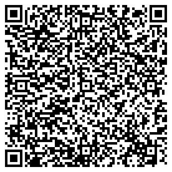 QR-код с контактной информацией организации ОПС КУРКУЛЬ