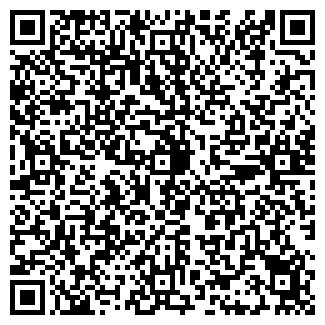 QR-код с контактной информацией организации ОПС РОМОДАН