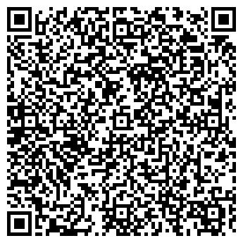 QR-код с контактной информацией организации АЛИКОВСКАЯ МСО ООО