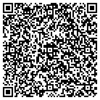 QR-код с контактной информацией организации ФАРМАЦИЯ АЛИКОВСКОЕ ГП
