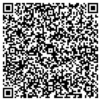 QR-код с контактной информацией организации КРОНА ДРЕВКОМБИНАТ ООО