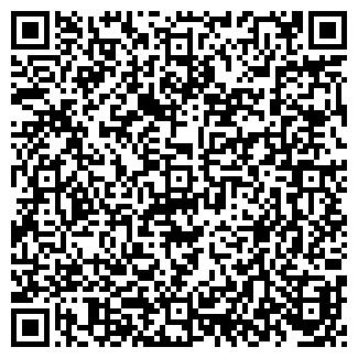 QR-код с контактной информацией организации СОРМА ККП