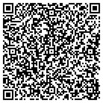QR-код с контактной информацией организации РОДИНА КОЛЛЕКТИВНОЕ ПРЕДПРИЯТИЕ