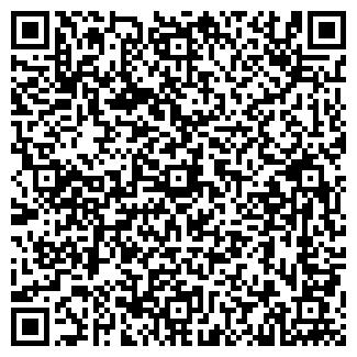 QR-код с контактной информацией организации ТАУТОВО КОЛХОЗ