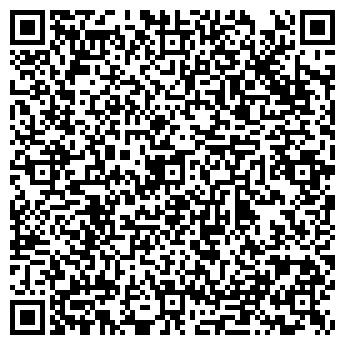 QR-код с контактной информацией организации УСТЬЕ КОЛЛЕКТИВНОЕ ПРЕДПРИЯТИЕ
