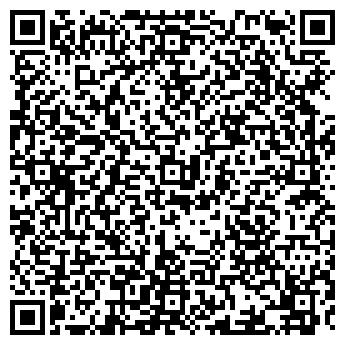 QR-код с контактной информацией организации СОРВИЖИ СЕЛЬСКОХОЗЯЙСТВЕННОЕ, ТОО