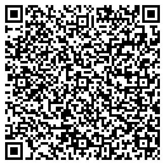 QR-код с контактной информацией организации КИСТЕНДЕЙ ОПС
