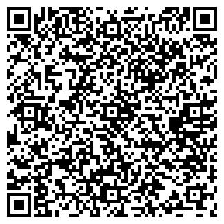 QR-код с контактной информацией организации МЕЩЕРЯКОВКА ОПС