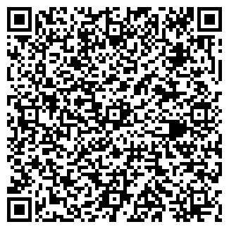 QR-код с контактной информацией организации АРКАДАК