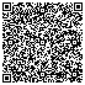 QR-код с контактной информацией организации АРКАДАКСКИЙ РАЙПОТРЕБСОЮЗ
