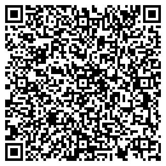 QR-код с контактной информацией организации ЛЮБИМОВКА КФХ