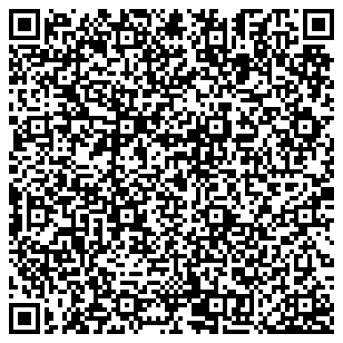 QR-код с контактной информацией организации АСКИНСКАЯ ПМК ООО