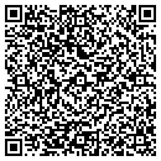 QR-код с контактной информацией организации УПКАНКУЛЬ СКХ