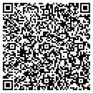 QR-код с контактной информацией организации МЕТЕОСТАНЦИЯ АСКИНО