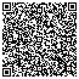 QR-код с контактной информацией организации ГЛИМШИН КФХ