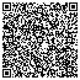 QR-код с контактной информацией организации ВПЕРЕД КОЛХОЗ