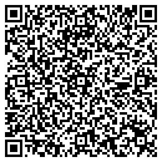 QR-код с контактной информацией организации КАДЫРОВ КФХ