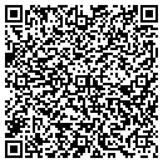 QR-код с контактной информацией организации КОЛХОЗ ИМ. ЛЕНИНА