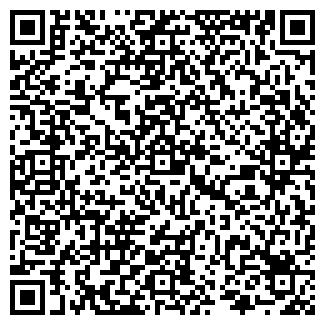 QR-код с контактной информацией организации РАДУГА КФХ