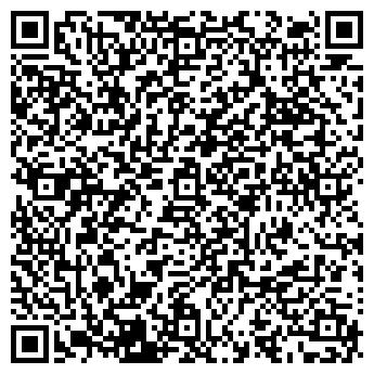 QR-код с контактной информацией организации ШКОЛА № 1294