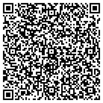 QR-код с контактной информацией организации БОЛЬШАЯ ОСИНОВКА ОПС