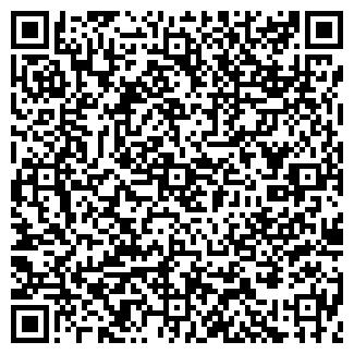 QR-код с контактной информацией организации ДАНИЛОВКА ОПС