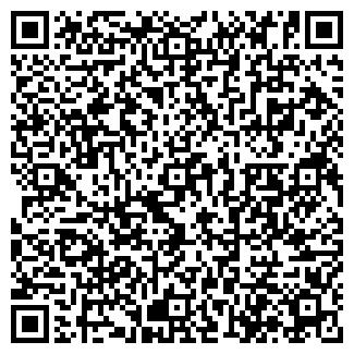 QR-код с контактной информацией организации ТУРГЕНЕВО ОПС