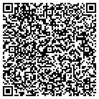 QR-код с контактной информацией организации № 6 СЛАВЯНКА, ООО
