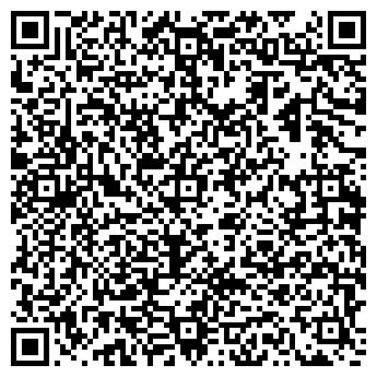 QR-код с контактной информацией организации № 9 ЛАГУНА ООО ЭРА