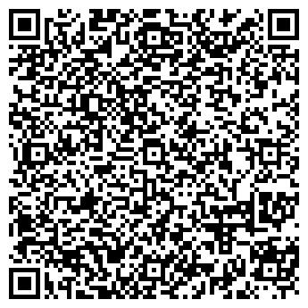 QR-код с контактной информацией организации № 1 АТЯШЕВСКАЯ МПМК
