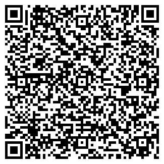 QR-код с контактной информацией организации КОМОД ПЛЮС