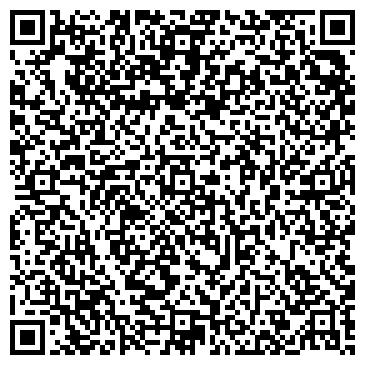 QR-код с контактной информацией организации БАЗАРНОСЫЗГАНСКИЙ РАЙОН ПРОЛЕТАРИЙ СПК
