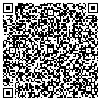 QR-код с контактной информацией организации БАКАЛИНСКИЙ ЛЕСОКОМБИНАТ