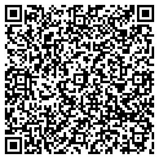 QR-код с контактной информацией организации БАКАЛЫ ПО