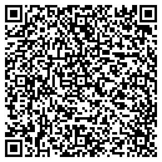 QR-код с контактной информацией организации БАЛЧИКЛЫ КФХ