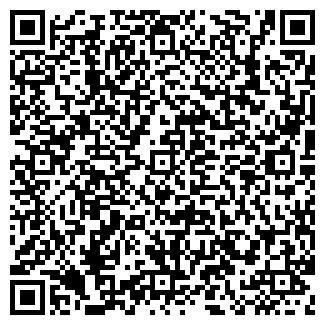 QR-код с контактной информацией организации ЯНА КУЧ КФХ