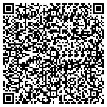 QR-код с контактной информацией организации БАКАЛИНСКИЙ СПИРТЗАВОД
