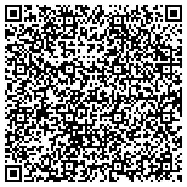QR-код с контактной информацией организации БАКАЛИНСКИЙ ПРОИЗВОДСТВЕННЫЙ КОМБИНАТ НАДЕЖДА МУП