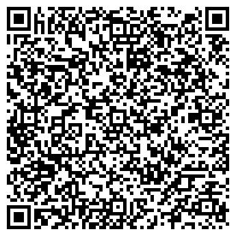 QR-код с контактной информацией организации ШКОЛА № 1349