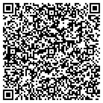 QR-код с контактной информацией организации АЛЬКОР-СЕРВИС, ООО