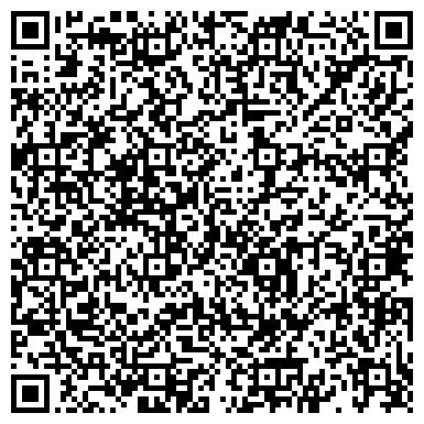 QR-код с контактной информацией организации ТАТ-СУГУТСКОЕ ХОЗРАСЧЕТНОЕ ПРЕДПРИЯТИЕ РОЗНИЧНОЙ ТОРГОВЛИ