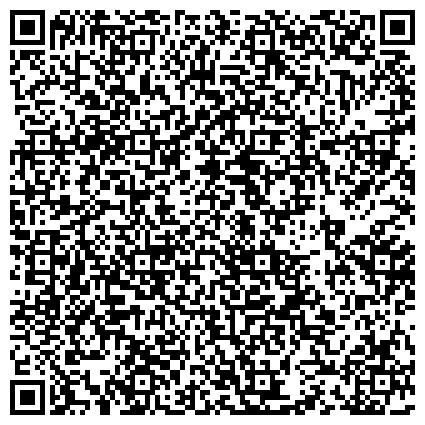 QR-код с контактной информацией организации СЛОБОДСКОЕ ОТДЕЛЕНИЕ СБЕРБАНКА, БАНК СБЕРБАНКА РФ БЕЛОХОЛУНИЦКОЕ ОТДЕЛЕНИЕ № 4391