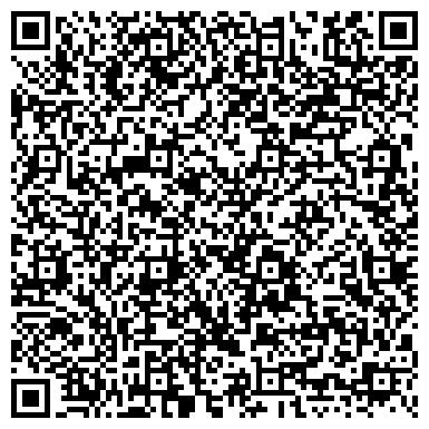 QR-код с контактной информацией организации БЕЛОХОЛУНИЦКИЙ ДОПОЛНИТЕЛЬНЫЙ ОФИС ООО НАСТА-ЦЕНТР