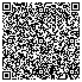 QR-код с контактной информацией организации ФГУН БЕЛОХОЛУНИЦКОЕ РАЙПО