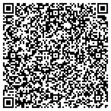 QR-код с контактной информацией организации БЕЛОХОЛУНИЦКИЙ ЦЕХ ЭЛЕКТРОСВЯЗИ