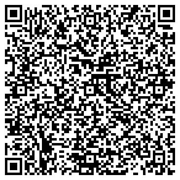 QR-код с контактной информацией организации БЕЛИНСКИЙ КОММЕРЧЕСКИЙ БАНК