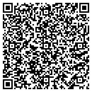QR-код с контактной информацией организации ИМ. ШАРОВА, ТОО